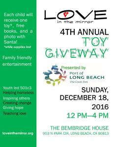 toy-giveaway2016